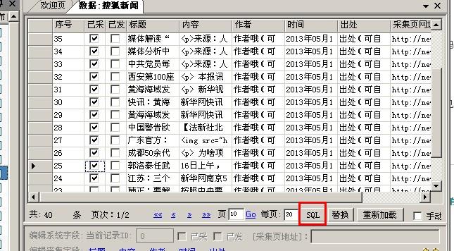 JX6QAPQTVIZF471T(I5(NUC.jpg